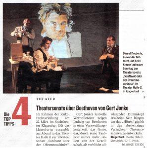 Theatersonate über Beethoven von Gert Jonke | Sanftwut oder der Ohrenmaschinist | Kleine Zeitung | 2015-03-18